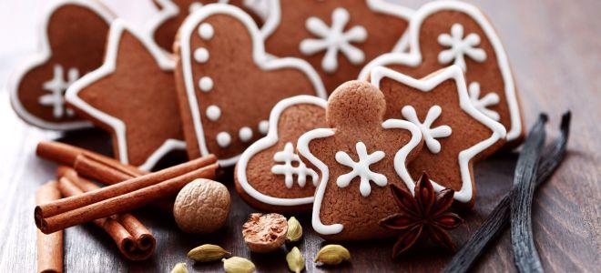 Шоколадное песочное печенье