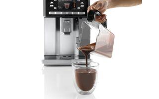 Приготовление горячего шоколада в кофемашине