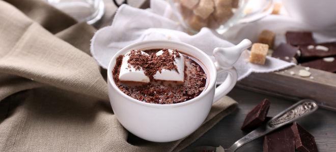 Горячий шоколад с маршмеллоу