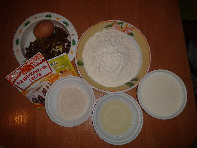Ингредиенты для кекса с изюмом