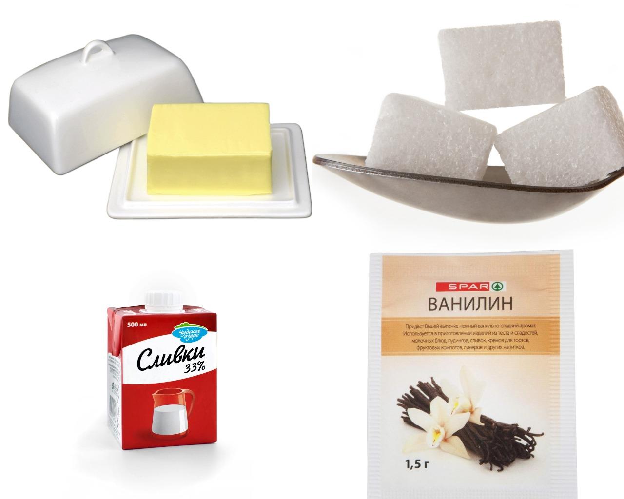 Ингредиенты для сливочной глазури