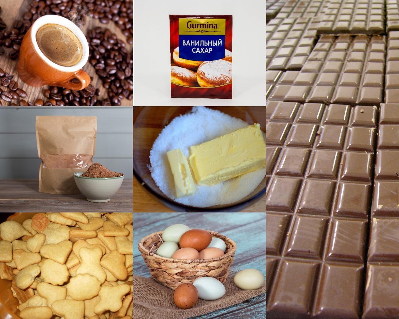 Ингредиенты для торта из печенья с кофейным ароматом