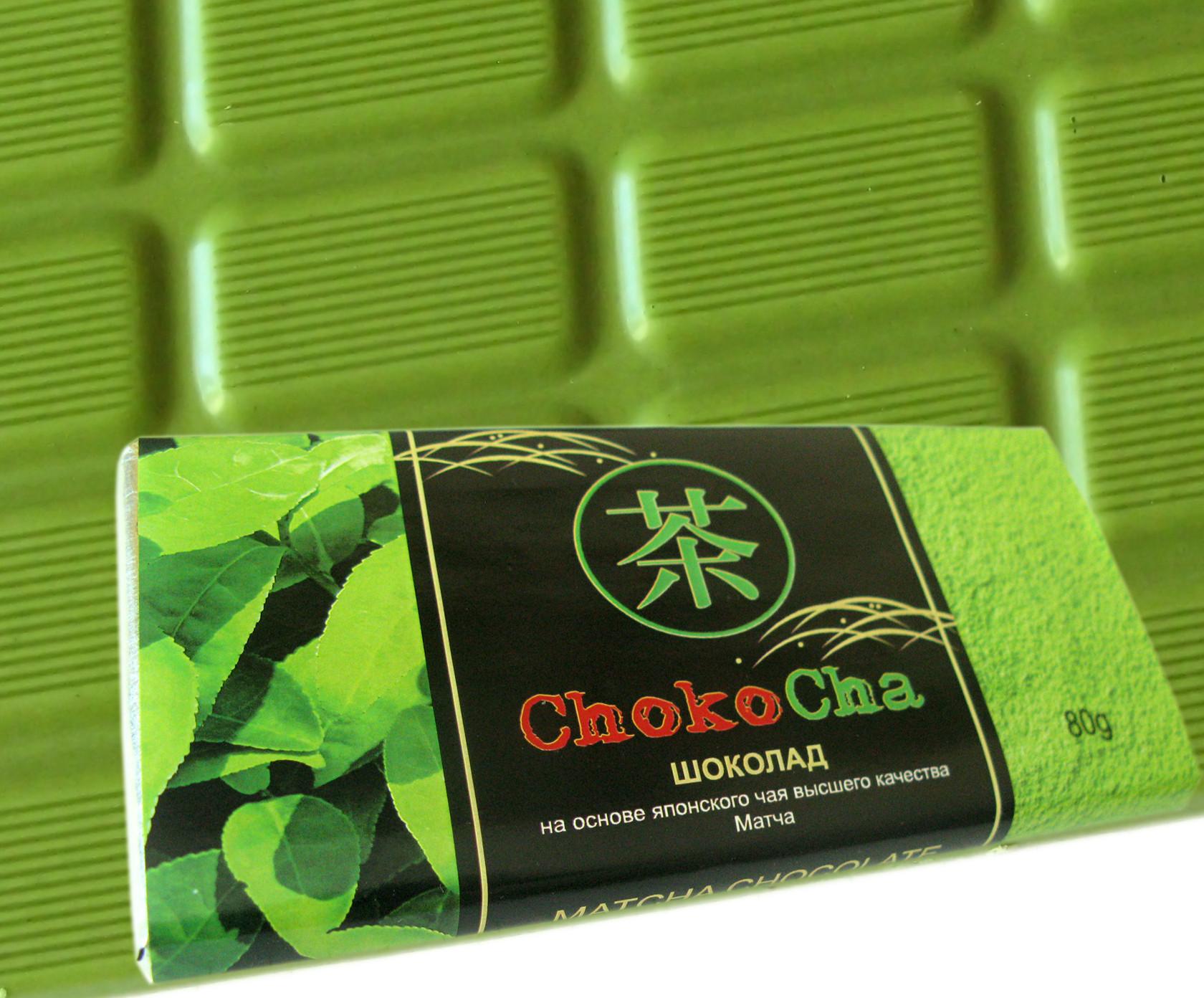 Зеленый шоколад с использованием чая Мачта