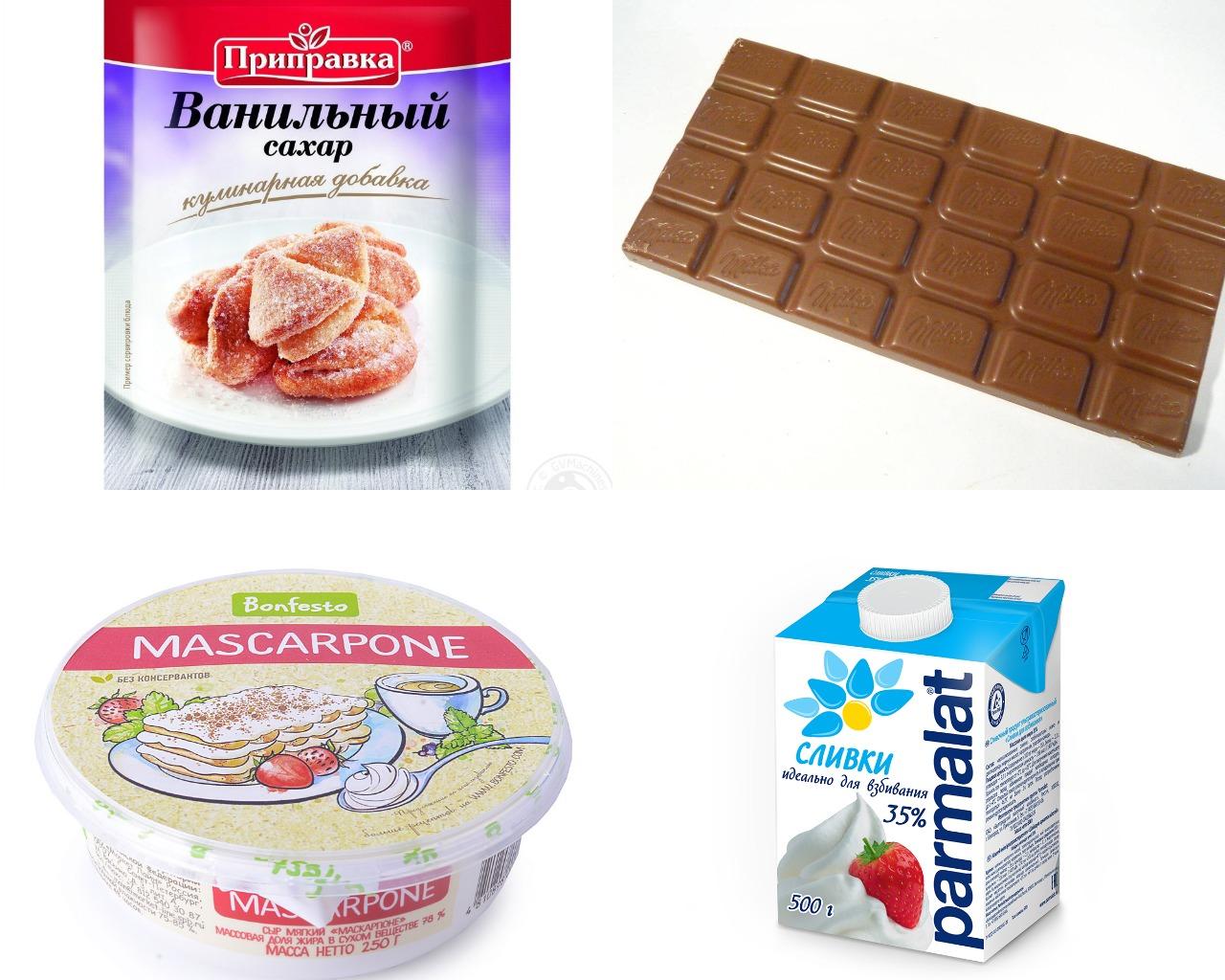 Ингредиенты для бисквитного шоколадного пирожного