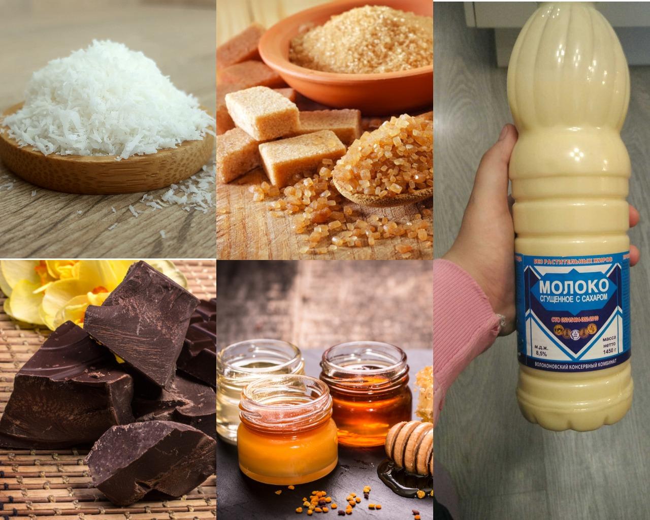 Ингредиенты для помадки с медом