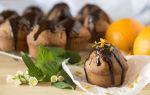 Шоколадные маффины c апельсинами