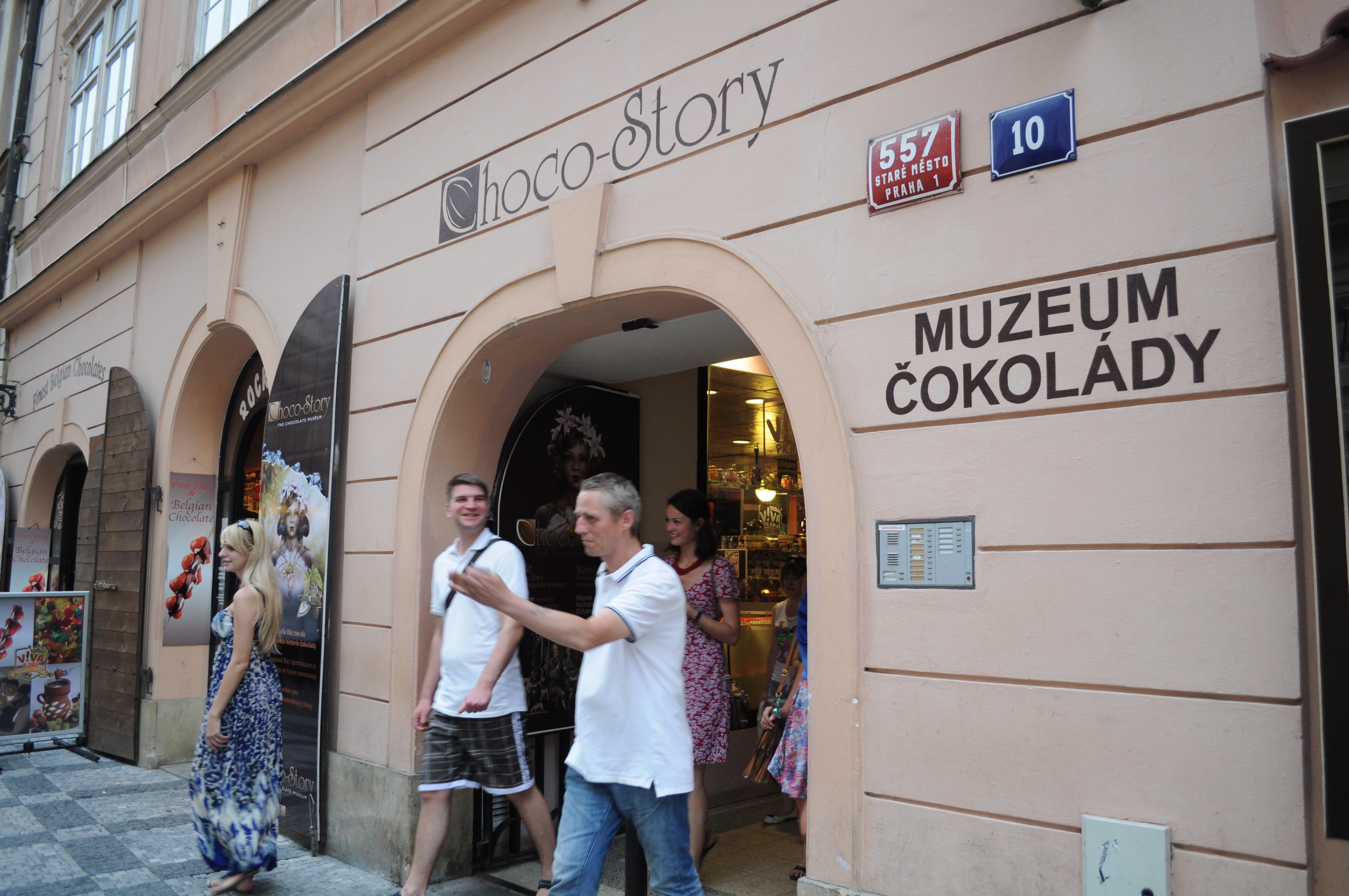 Музей шоколада Choco-Storу