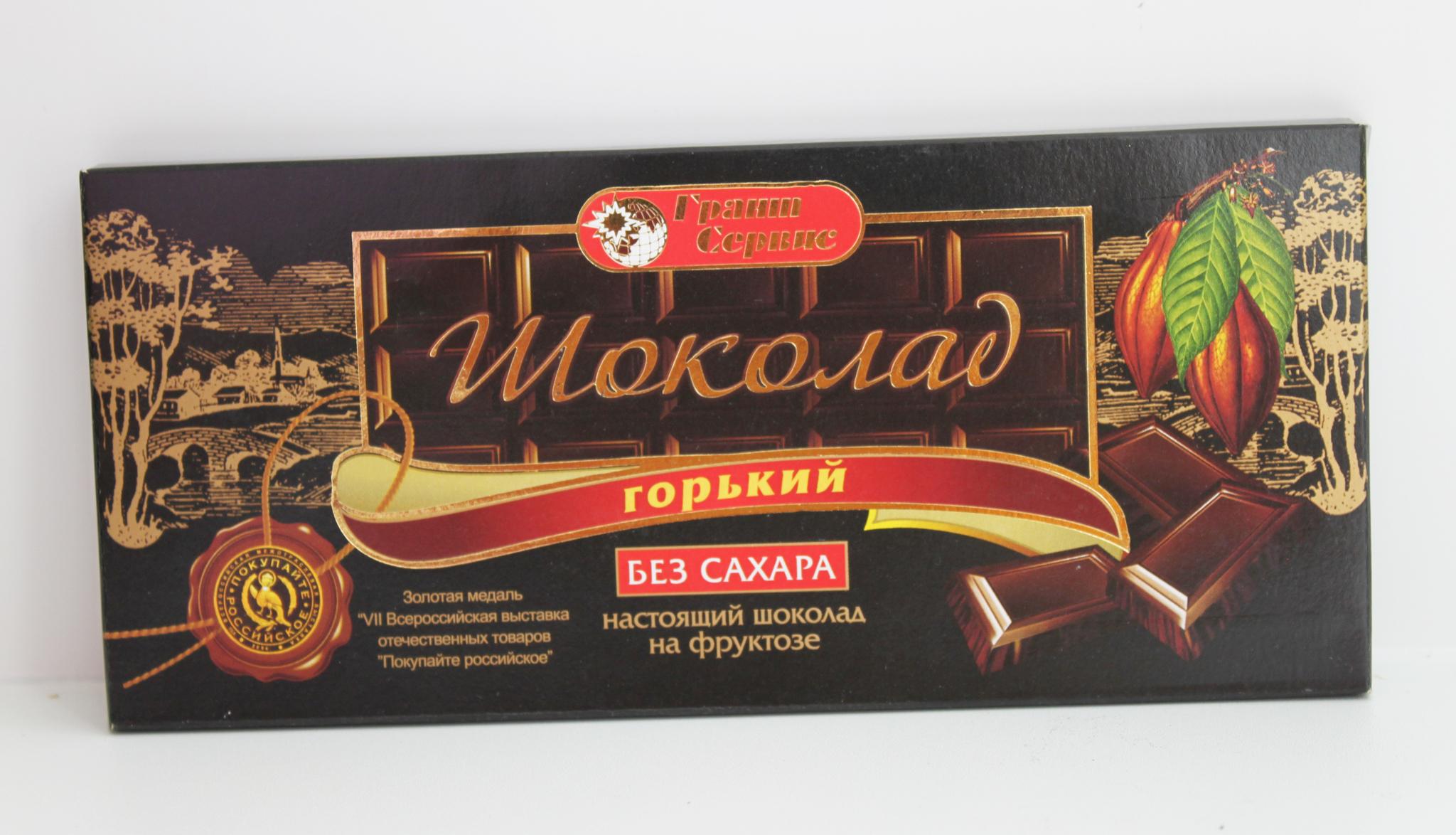 Горький шоколад для людей страдающих диабетом
