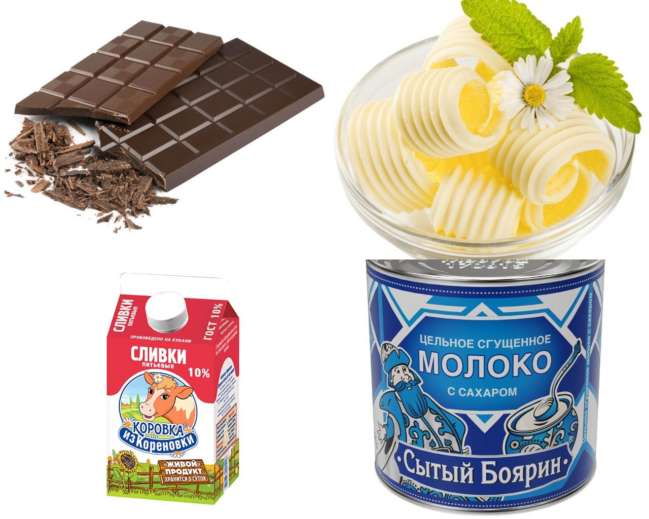 Ингредиенты для крема на сгущенном молоке и шоколаде