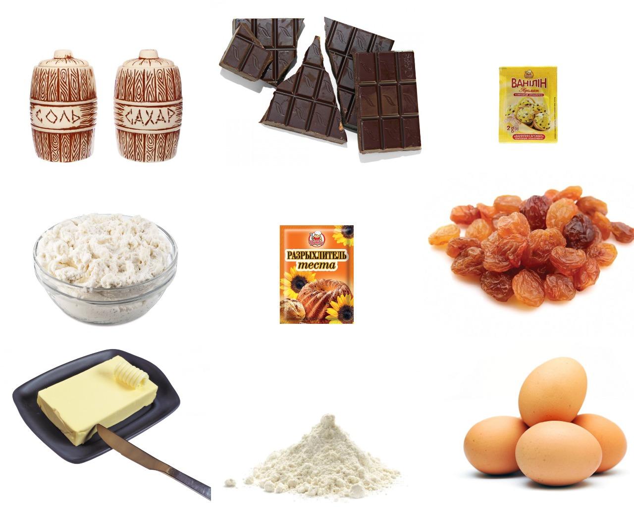 Ингредиенты для творожного-шоколадного кекса