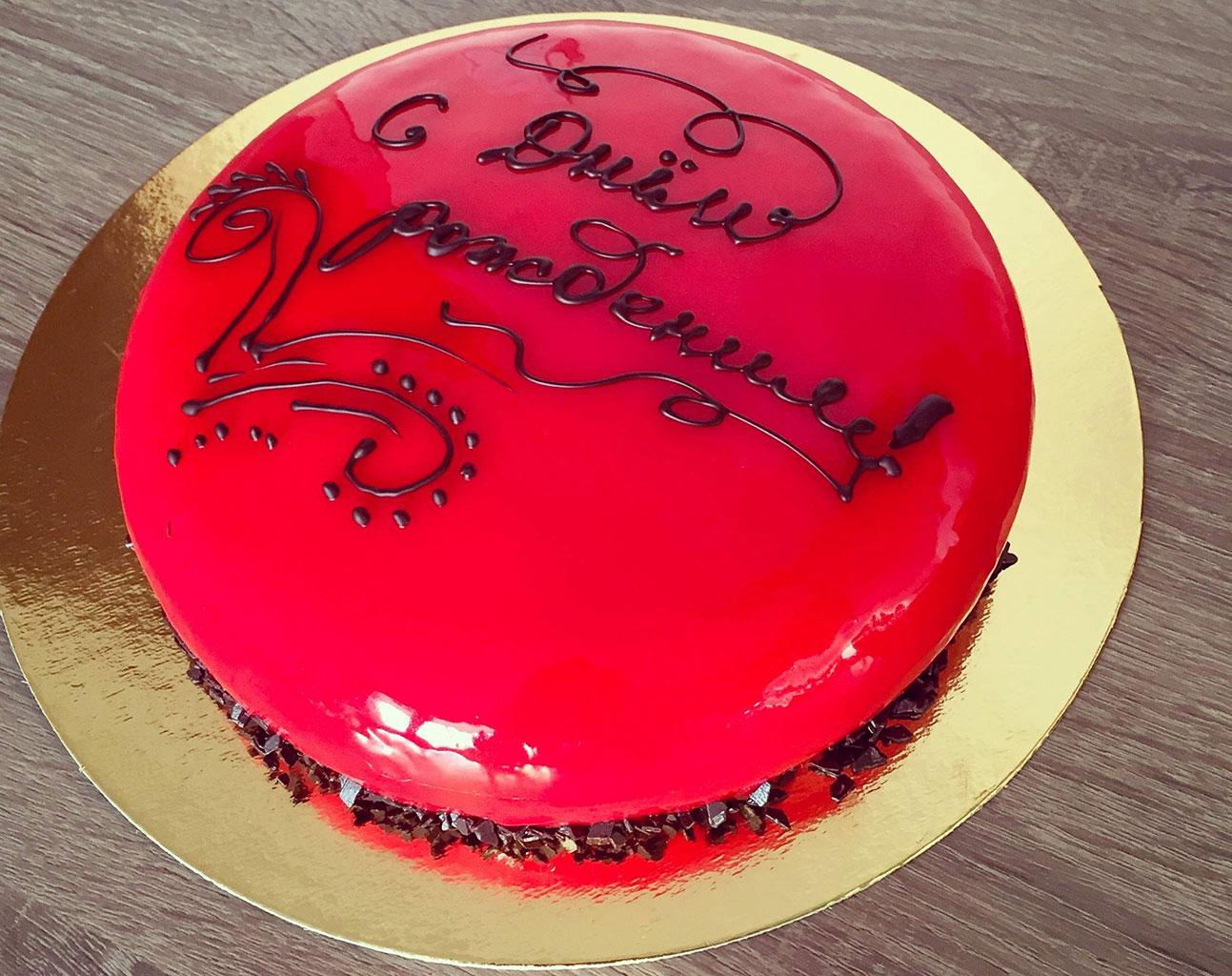 Надпись шоколадом «С днем рождения» на торте