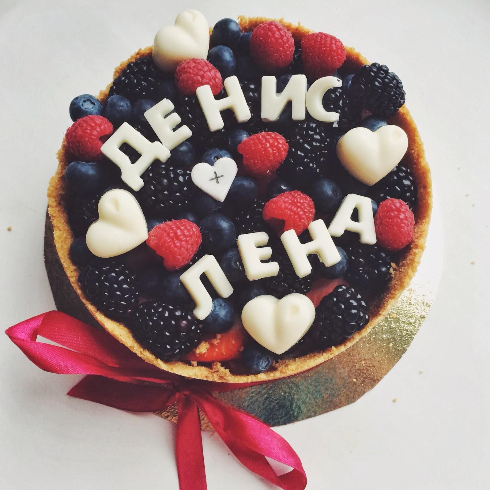 Шоколадные буквы для торта