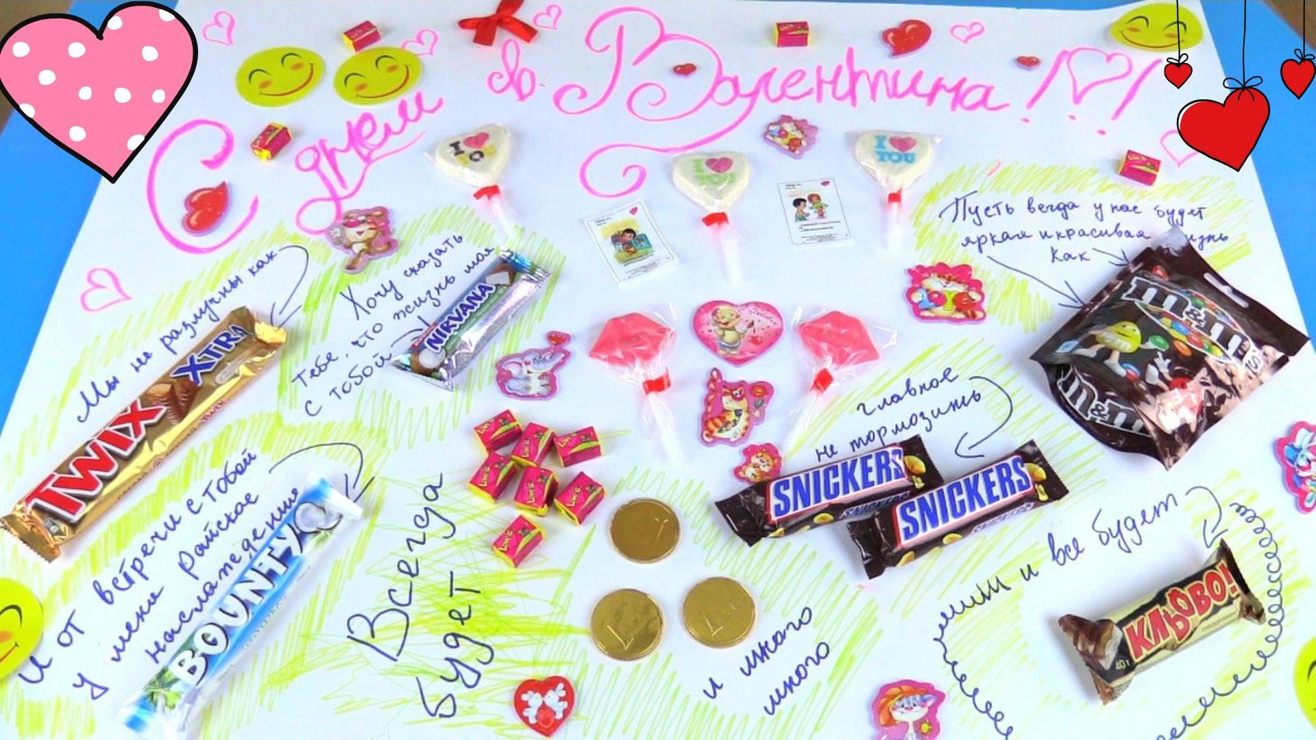 Открытка из сладостей для девочек, высказывания про еду