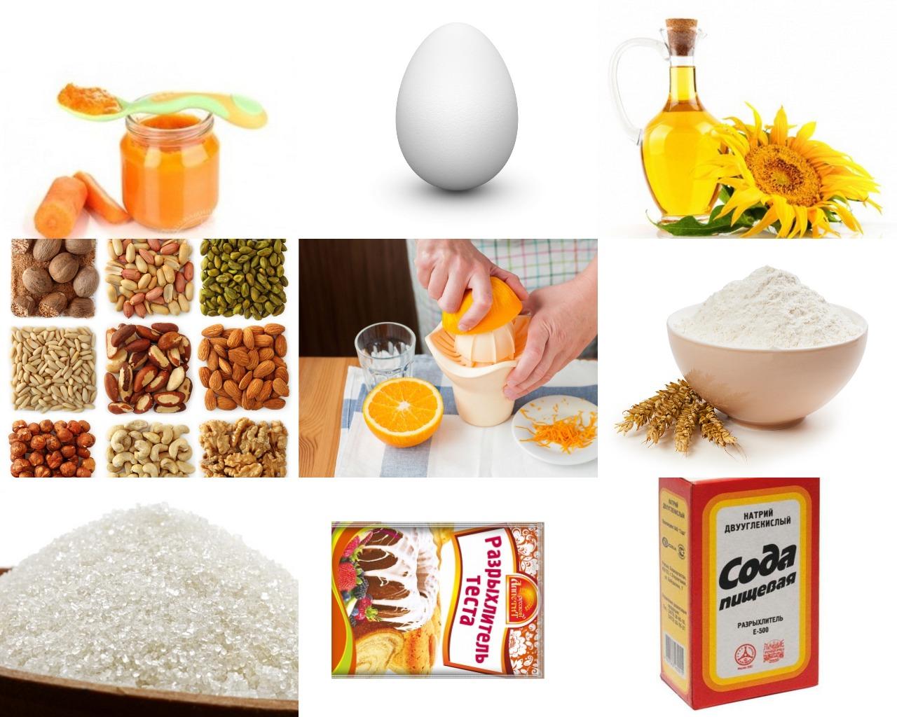 Ингредиенты для морковно-апельсинового бисквита