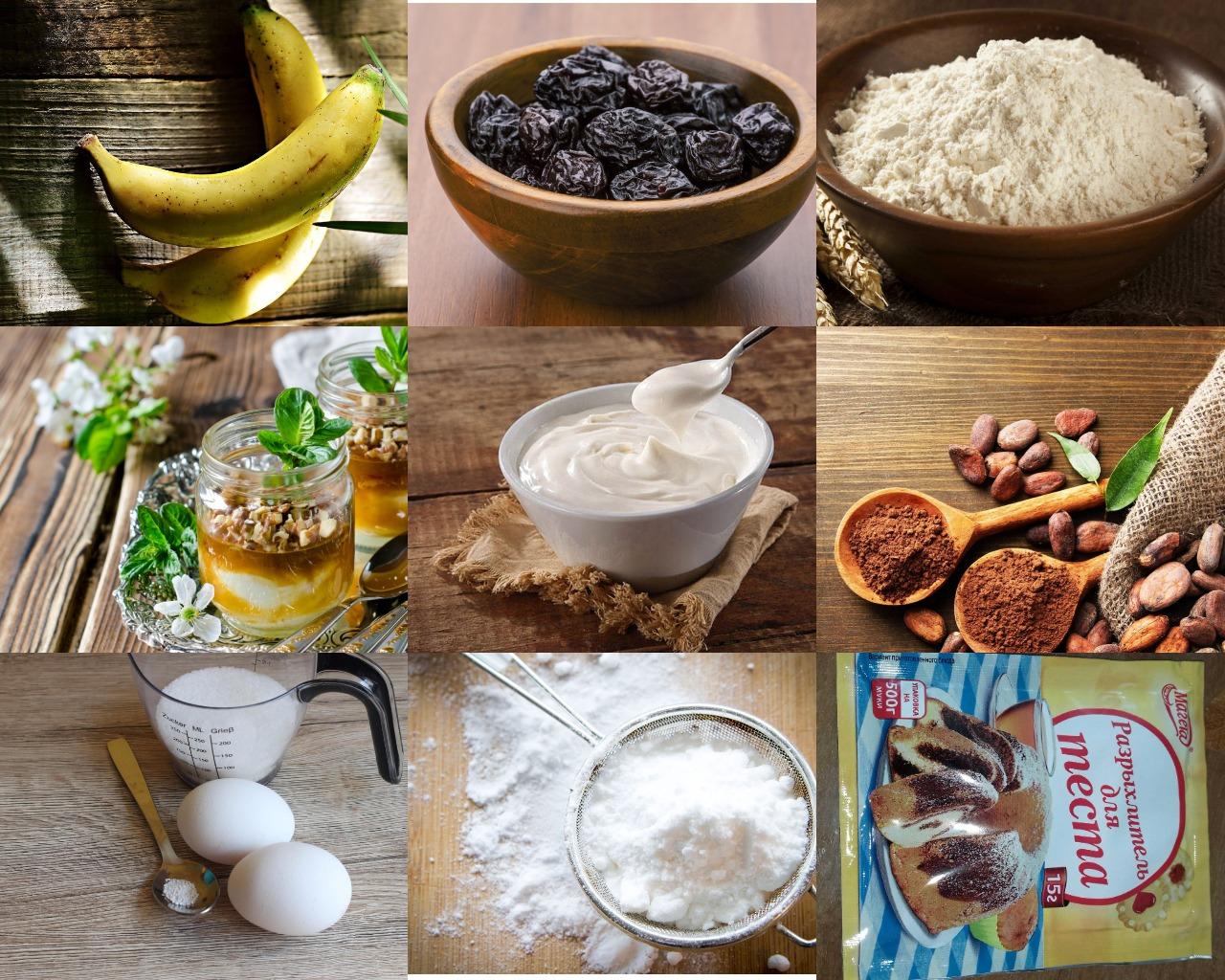 Ингредиенты для десерта с бананом, черносливом и орехами
