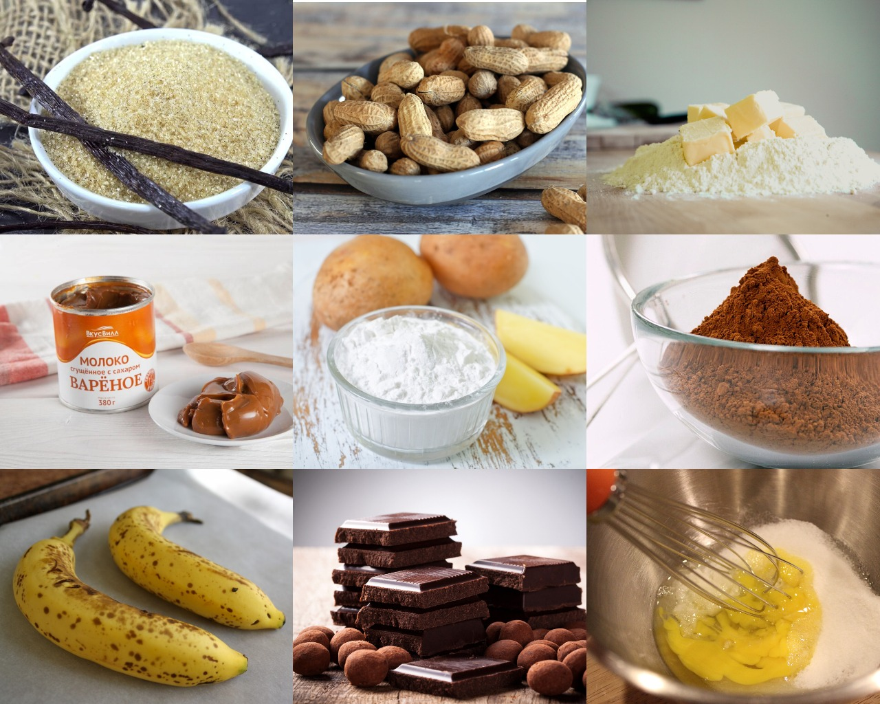 Ингредиенты для шоколадно-бананового торта с кремом на основе сгущенного молока