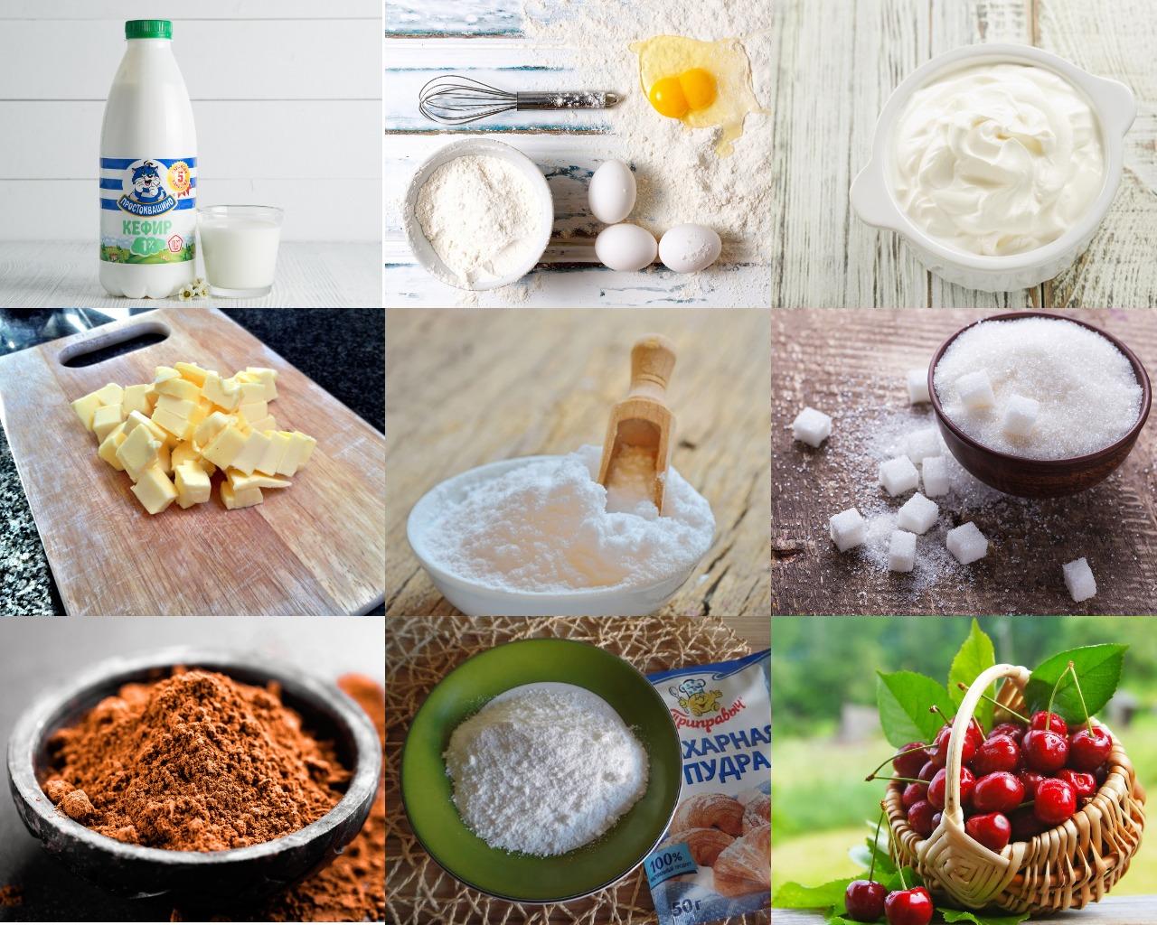 Ингредиенты для торта {amp}quot;Черный принц{amp}quot; с вишней на кефире